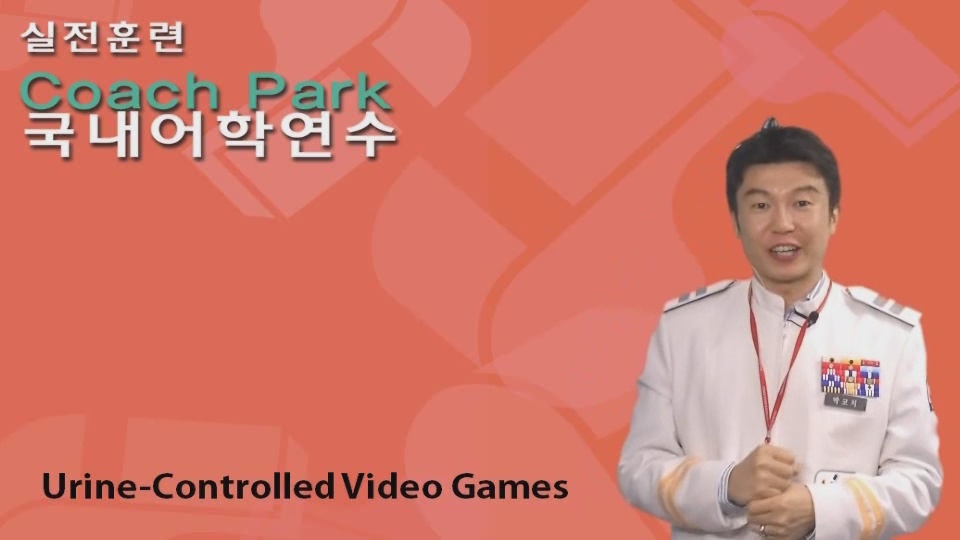 2강_ Urine-ControlledVideo Games